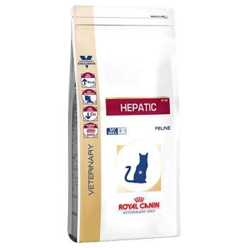 Лечебный сухой корм для котов Royal Canin Hepatic Feline 2 кг