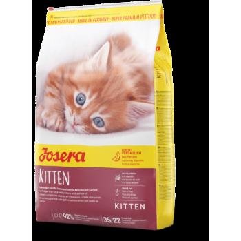 Сухой корм для котов Josera Minette 2 кг