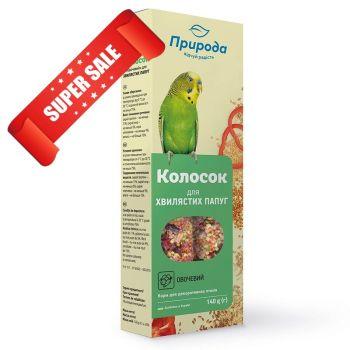 Лакомство для волнистых попугаев Природа Колосок Овощи 140 г