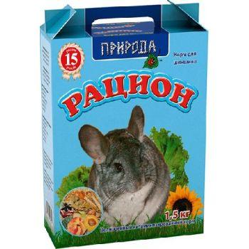 Корм для шиншилл Природа Рацион 1,5 кг