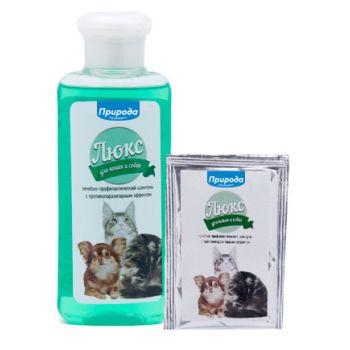 Шампунь для собак и кошек Природа Люкс с лечебно-профилактический с противопаразитным эффектом 15 мл