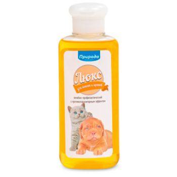 Шампунь для щенков и котят Природа Люкс лечебно-профилактический с притивопаразитным эффектом 240 мл