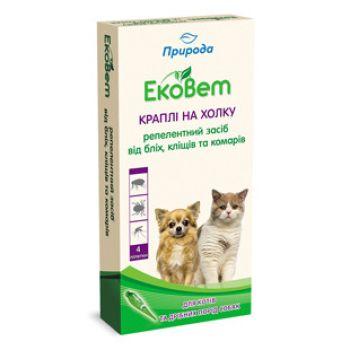 Капли на холку от блох, клещей и комаров для котов и мелких пород собак Природа ЭкоВет 0,5 мл, 4 шт