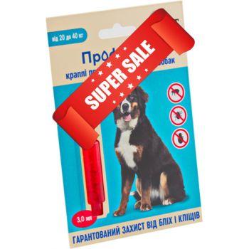 Капли на холку от блох и клещей ProVet ПрофиЛайн для собак весом от 20 кг до 40 кг 1 шт х 3 мл