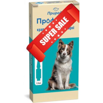 Капли на холку от блох и клещей ProVet ПрофиЛайн для собак весом от 10 кг до 20 кг 4 шт х 2 мл