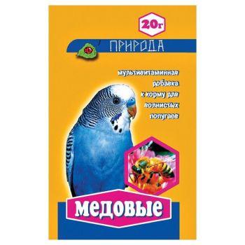 Витамины для волнистых попугаев Природа с мёдом, семена 20 г (мультивитамин)