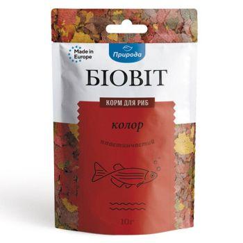 Сухой корм для аквариумных рыб Природа в хлопьях Биовит «Колор» 10 г (для всех аквариумных рыб)