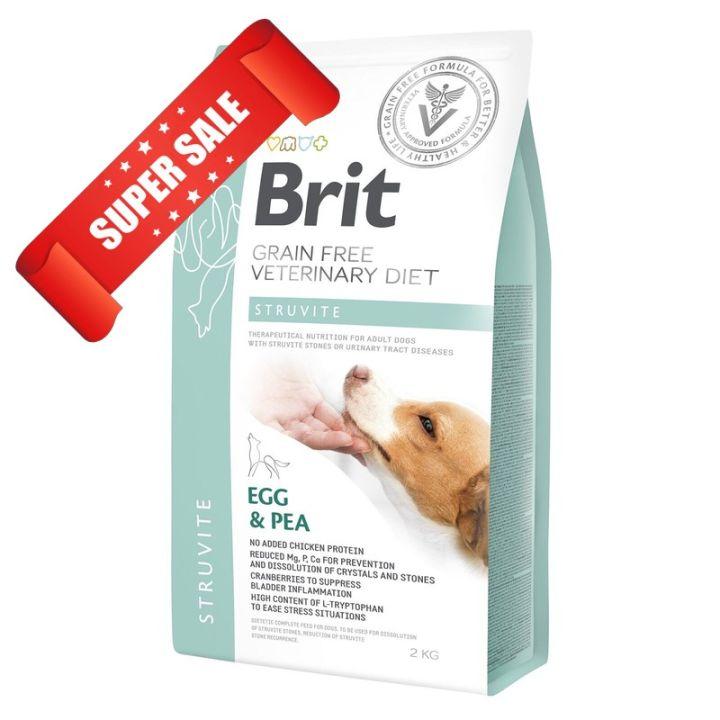 Сухой корм для собак Brit Grain Free Veterinary Diet Struvite Egg & Pea 2 кг