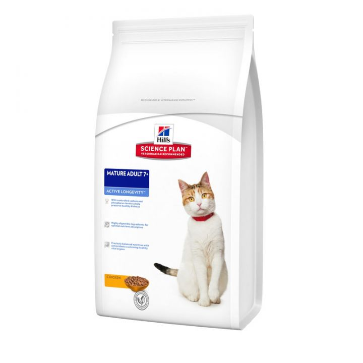 Сухой корм для кошек Hill's Science Plan Feline Mature Adult 7+ Active Longevity Chicken 3 кг