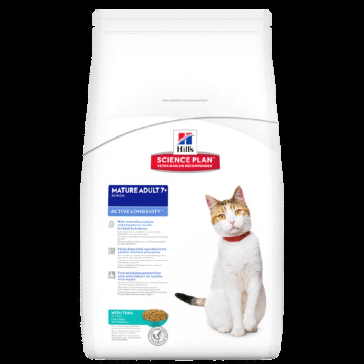 Сухой корм для кошек Hill's Science Plan Feline Mature Adult 7+ Active Longevity Tuna 1,5 кг