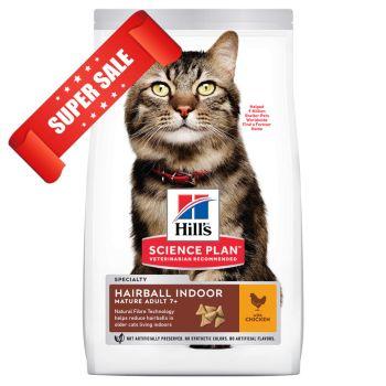 Сухой корм для кошек Hill's Science Plan Feline Mature Adult 7+ Hairball Indoor Chicken 1,5 кг
