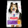 Сухой корм для собак Hill's Science Plan Canine Adult Sensitive Stomach & Skin Medium Chicken 800 г