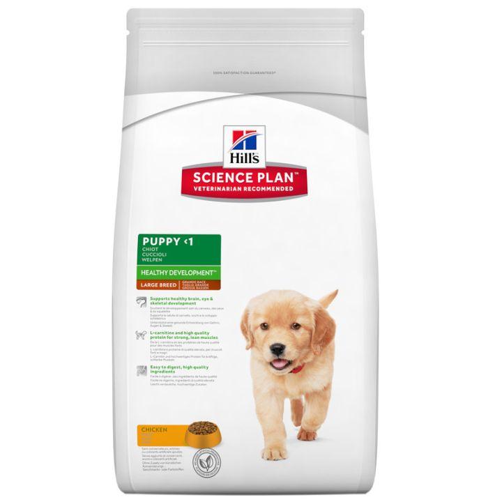 Сухой корм для собак Hill's Science Plan Canine Puppy Healthy Development Large Breed Chicken 0,8 кг