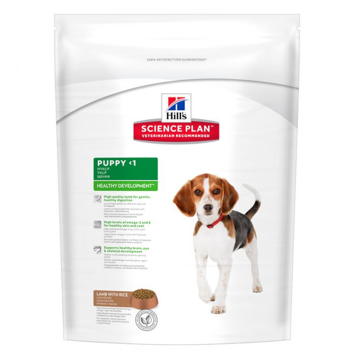 Сухой корм для собак Hill's Science Plan Canine Puppy Healthy Development Medium Lamb & Rice 2,5 кг