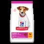 Сухой корм для собак Hill's Science Plan Canine Puppy Small & Mini Chicken 3 кг