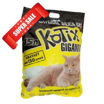 Силикагелевый наполнитель для кошачьего туалета Kotix 3 л