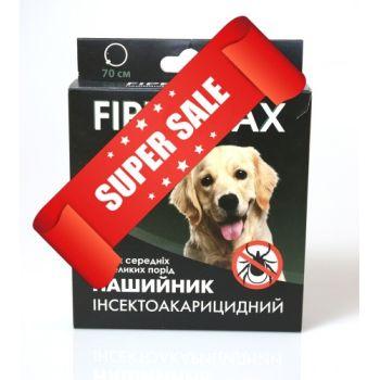 Ошейник от блох и клещей для собак средних и крупных пород Fipromax, 70 см