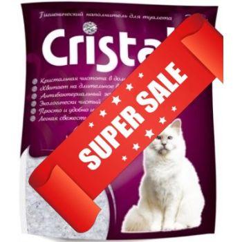 Силикагелевый наполнитель для кошачьего туалета Cristals Fresh с ароматом лаванды 3,6 л