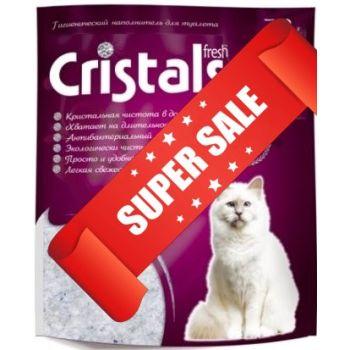 Силикагелевый наполнитель для кошачьего туалета Cristals Fresh с ароматом лаванды 7,2 л