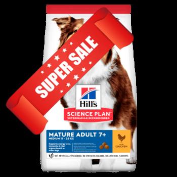 Сухой корм для собак Hill's Science Plan Canine Mature Adult 7+ Medium Chicken 14 кг