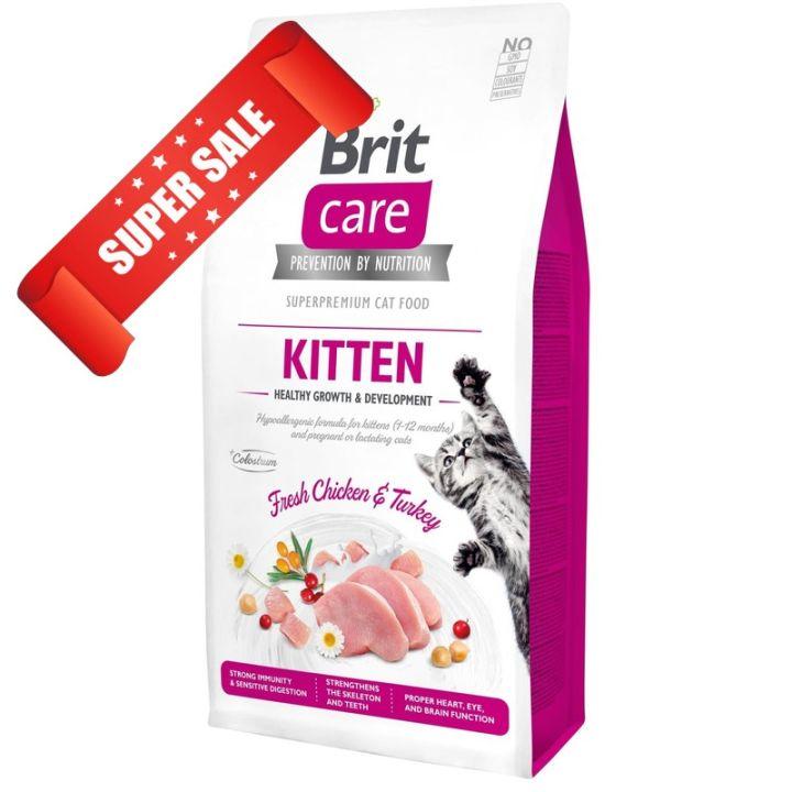 Сухой корм для котят Brit Care Grain-Free Kitten Healthy Growth & Development Fresh Chicken & Turkey 2 кг