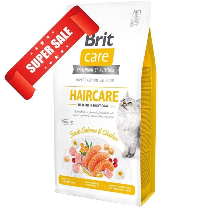 Сухой корм для кошек Brit Care Grain-Free Haircare Healthy & Shiny Coat Fresh Salmon & Chicken 7 кг